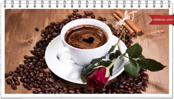 Воскресный кофе с газетой, любовная лирика