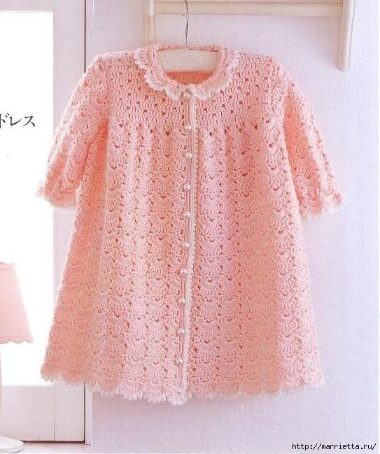 Платье крючком для самой маленькой принцессы (1) (543x649, 202Kb)
