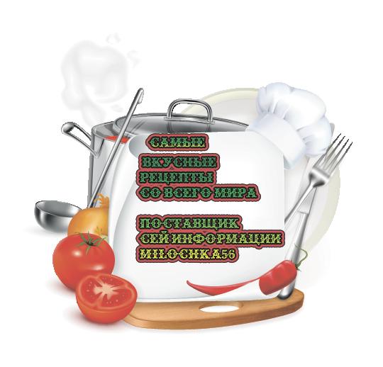 1389805331_kulinariya (540x518, 189Kb)