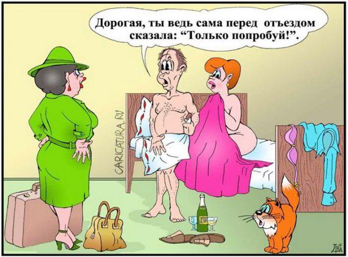 russkie-konchayut-sperma-na-litso