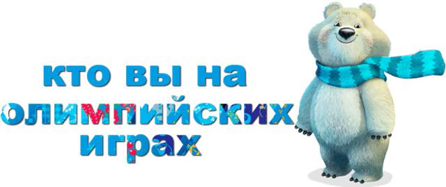 4752699_mi35k (640x269, 92Kb)