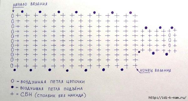Р° (1) (600x323, 112Kb)