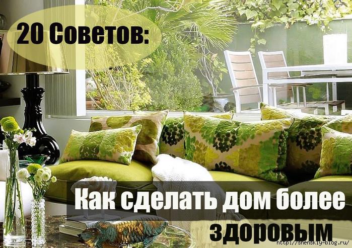 4121583_getImagemitmit (700x493, 318Kb)