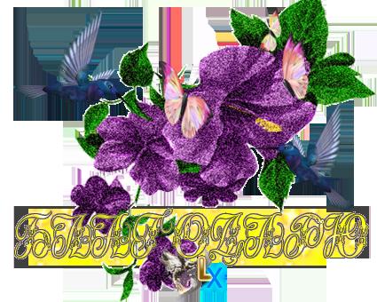 16_yapfiles.ru (425x340, 258Kb)