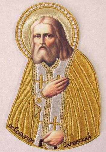 преподобный Серафим Саровский (351x500, 81Kb)