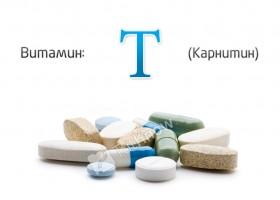 1364387330_vitamin-t (280x200, 8Kb)