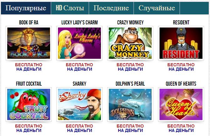 играть онлайн/3479580_freegames (670x435, 324Kb)