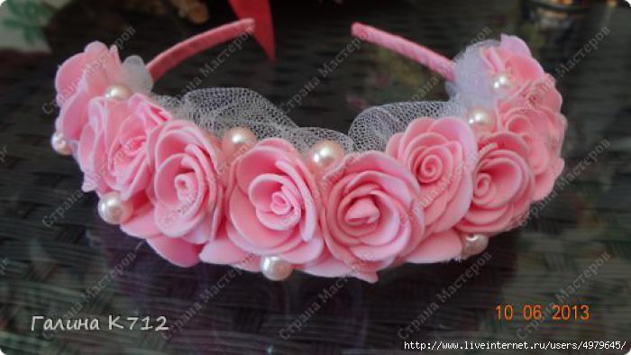 Ободок из цветов своими руками из фоамирана