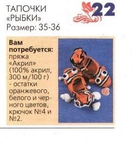 ba817a5386c6t - копия (268x307, 58Kb)