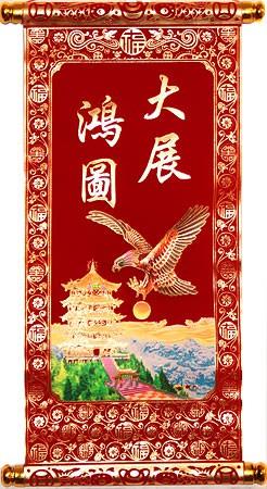 2670681_panno_krasnoe_orel_s_pagodoj (246x450, 58Kb)