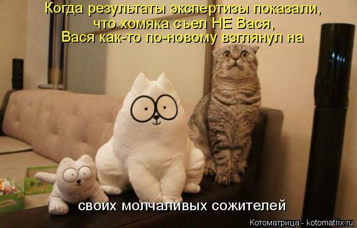 1391956704_cm_20140207_03612_018 (700x448, 158Kb)