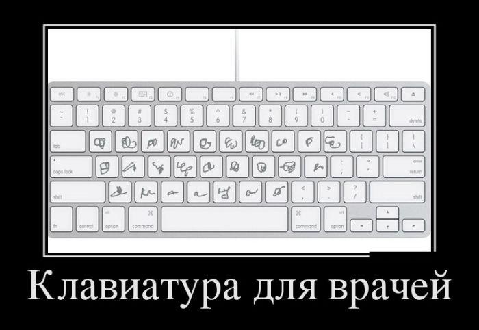 1366798316_3453533-1 (700x482, 95Kb)