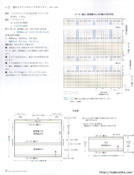 00050 (535x700, 205Kb)