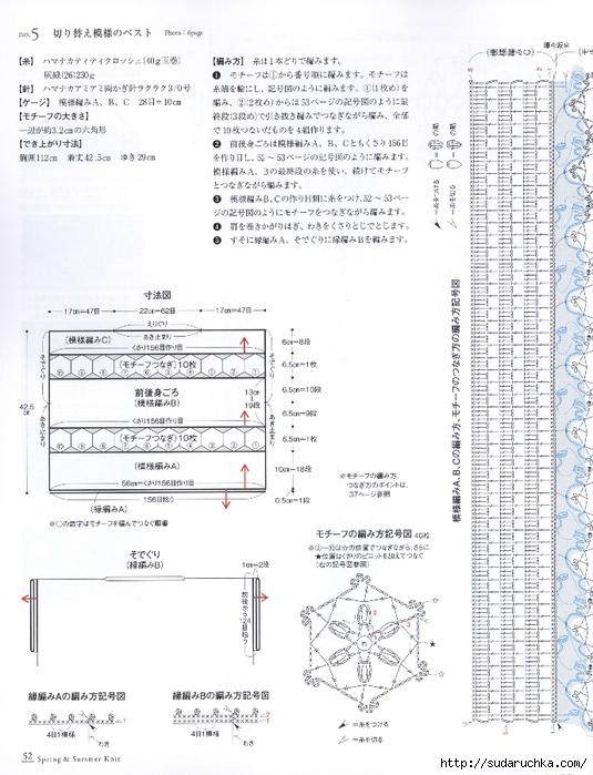 00054 (535x700, 266Kb)