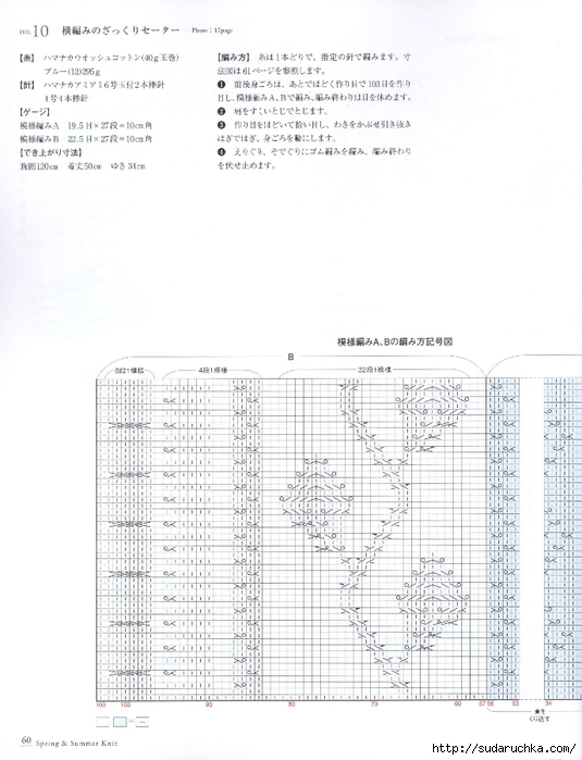 00062 (535x700, 204Kb)
