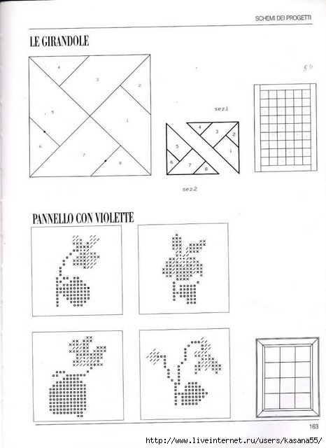 Лоскутное шитье схемы с размерами