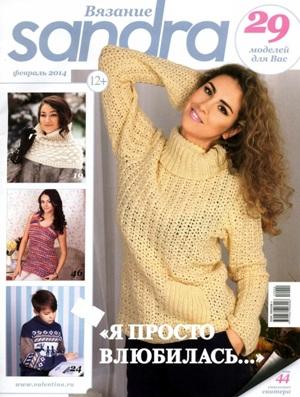 Sandra вязание - копия (3) (300x397, 66Kb)