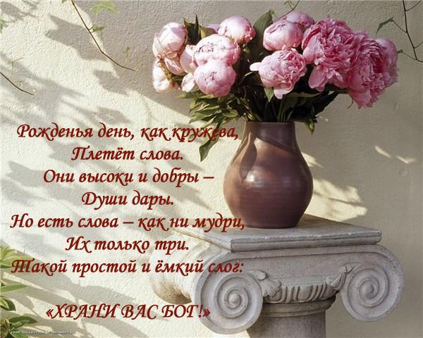 68822572_66443080_d9389cea2803 (600x480, 213Kb)