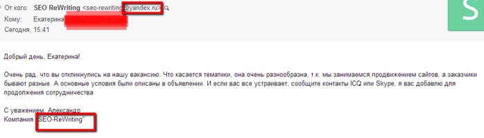 2014-02-10_2110 (700x199, 49Kb)