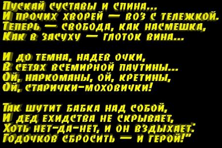 3934161_Pyskai_systavi_i_spina (450x300, 154Kb)