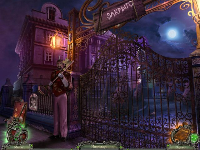 rite-of-passage-the-perfect-show-screenshot5 (640x480, 299Kb)