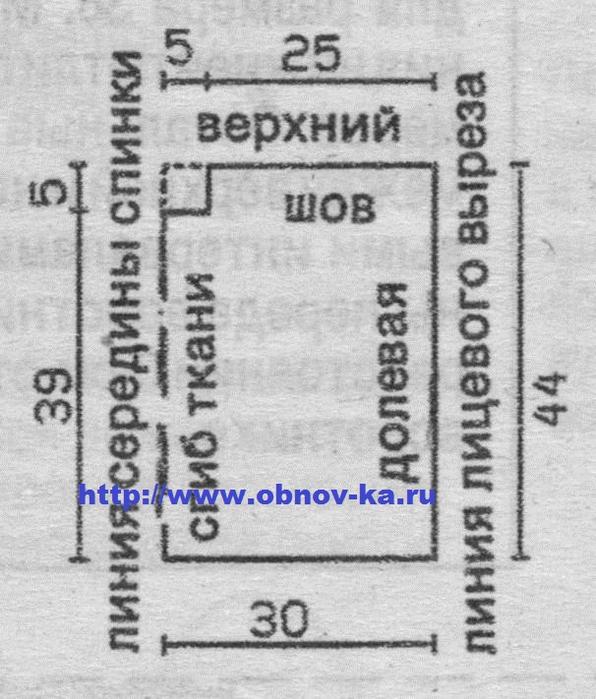 Poncho-chertezh-kapyushona-c (596x700, 276Kb)