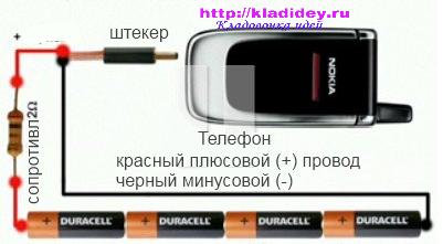 4765034_ (401x221, 114Kb)