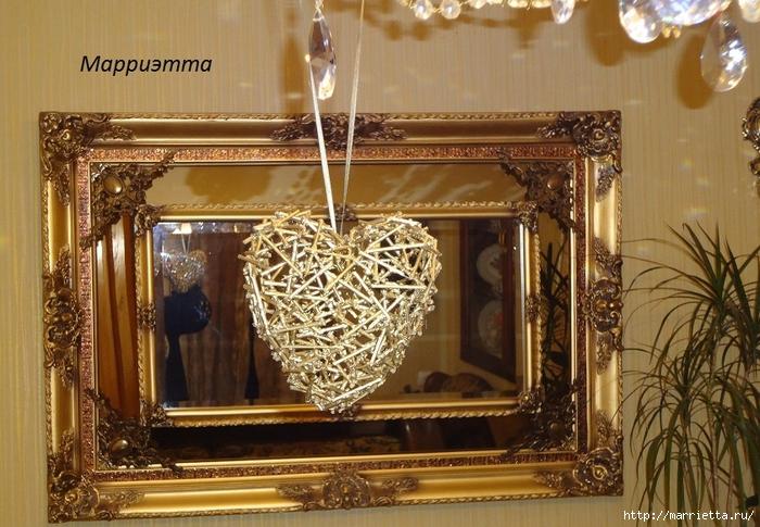 Моя золотая Валентинка. Пустотелое сердце из шашлычных палочек (14) (700x485, 317Kb)