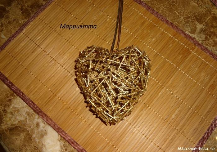 Моя золотая Валентинка. Пустотелое сердце из шашлычных палочек (17) (700x490, 344Kb)