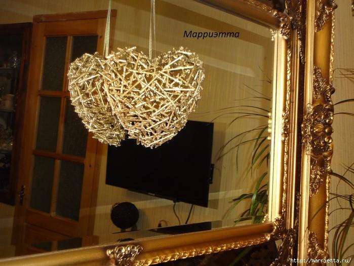 Моя золотая Валентинка. Пустотелое сердце из шашлычных палочек (18) (700x525, 306Kb)