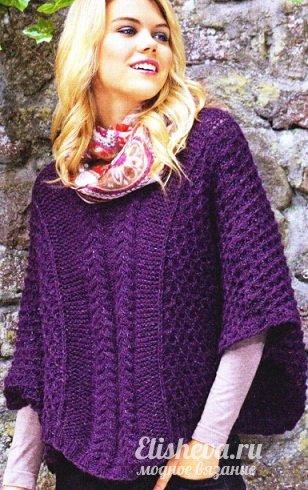 1381994635_vyazanoe-poncho-pulover-s-kosami (308x490, 55Kb)