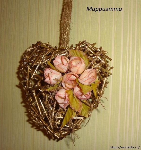 золотая Валентинка. Пустотелое сердце из шашлычных палочек (2) (580x618, 275Kb)
