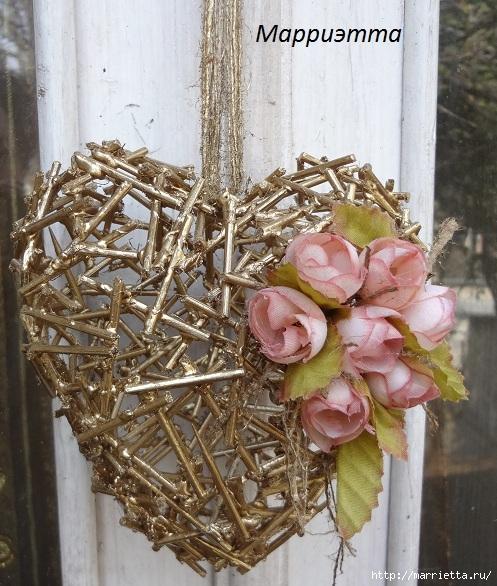золотая Валентинка. Пустотелое сердце из шашлычных палочек (4) (497x586, 255Kb)