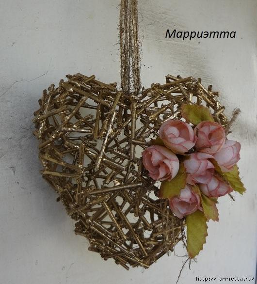 золотая Валентинка. Пустотелое сердце из шашлычных палочек (6) (530x586, 226Kb)