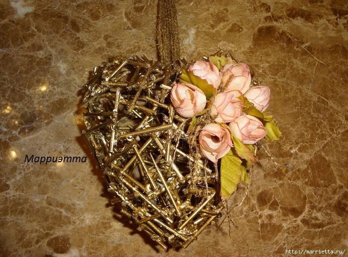 золотая Валентинка. Пустотелое сердце из шашлычных палочек (8) (700x518, 367Kb)