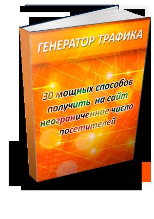 ��������� �������/3479580_Book2300_1 (300x428, 125Kb)