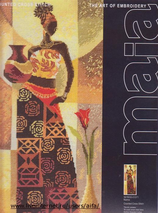 Вышивка схемы африканка