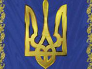 Флаг_Украины (190x142, 9Kb)