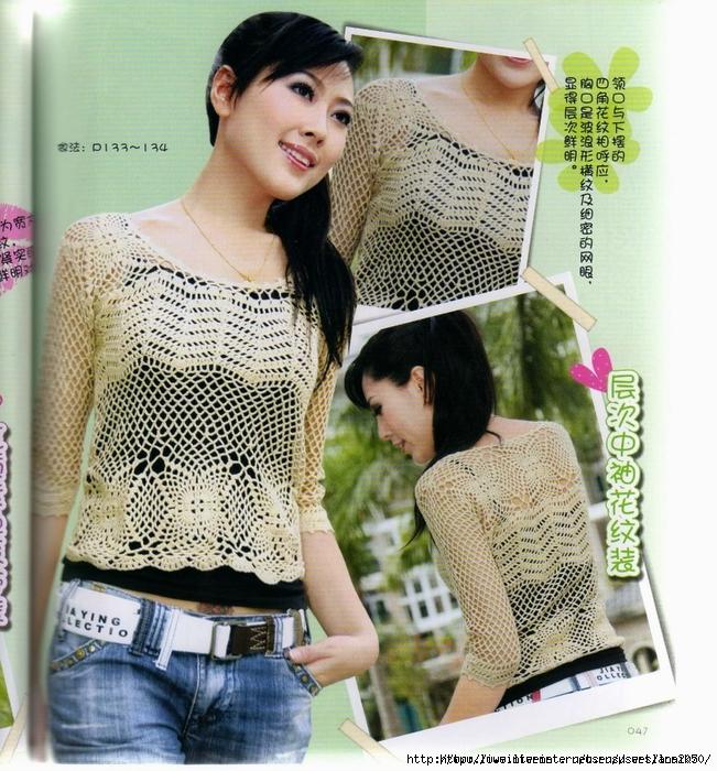 crochetemoda000296 (651x700, 420Kb)