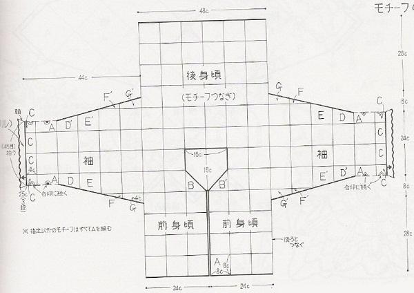 jj-kr4 (600x424, 135Kb)
