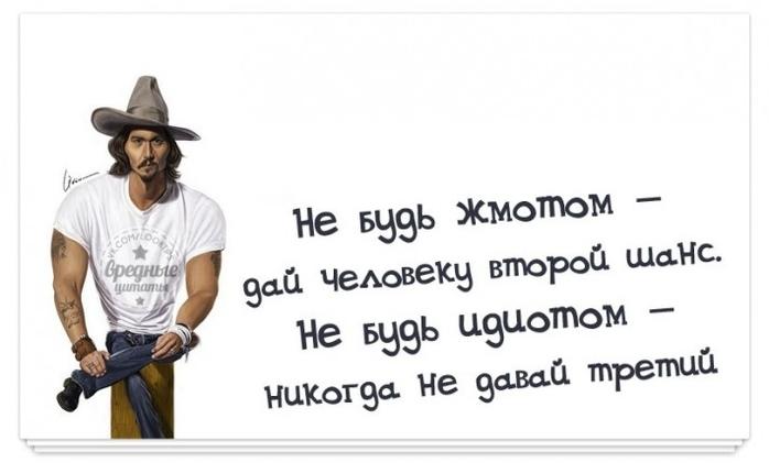 http://img1.liveinternet.ru/images/attach/c/10/110/13/110013399_large_2.jpg