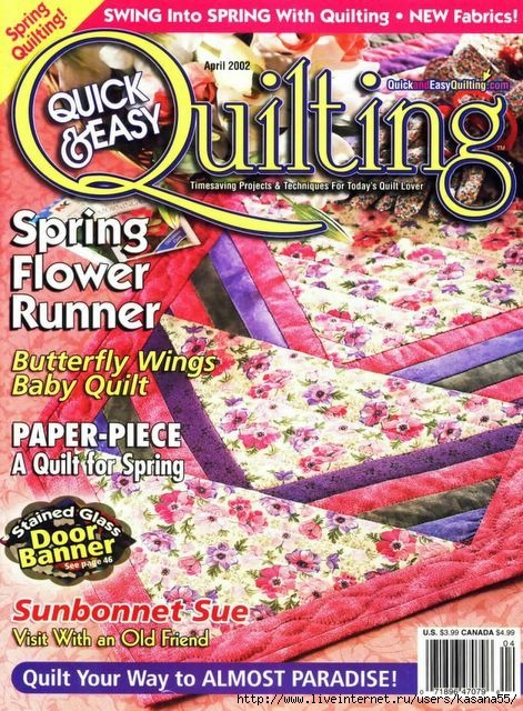 Quick and Easy Quilting 2002-04  FC (471x640, 317Kb)