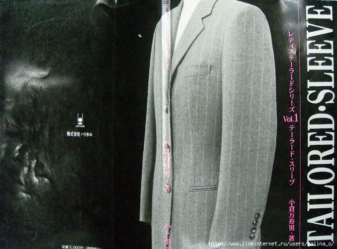 tailored - sleeve (1) (678x502, 265Kb)