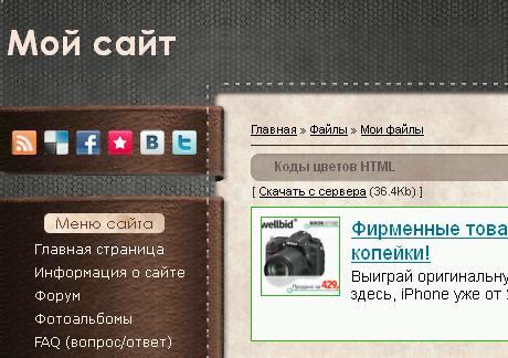 2642543_kodi (460x324, 34Kb)