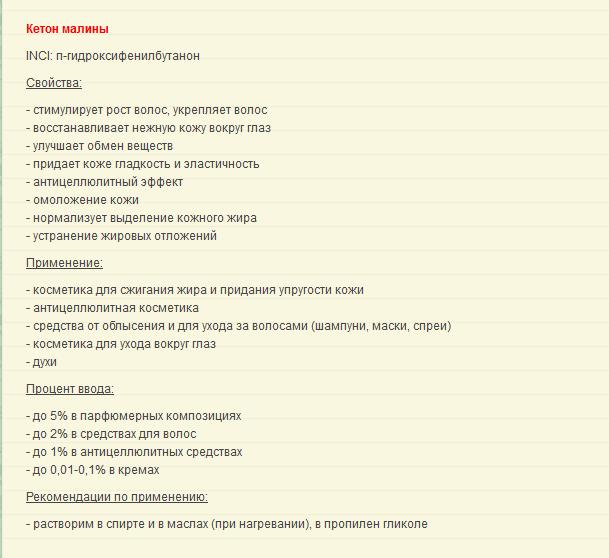2014-02-15_13-26-34 (609x558, 22Kb)