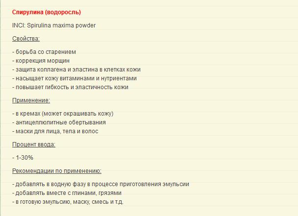 2014-02-15_13-28-04 (608x441, 15Kb)
