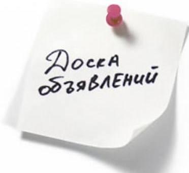 1392469435_freeclassif (372x341, 7Kb)