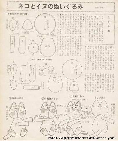 shem-myagkuyu-igrushku-svoimi-rukami-1 (406x486, 111Kb)