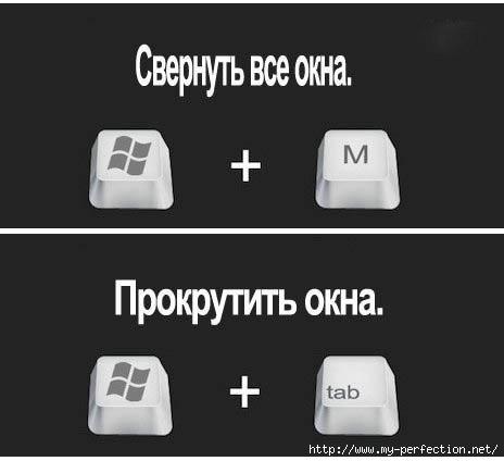 YMkgP9hEhlA (464x424, 41Kb)