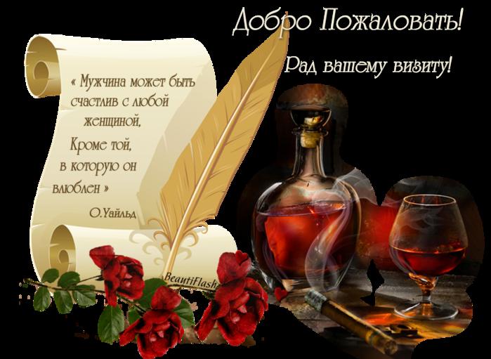 4303489_aramat_0048 (700x511, 420Kb)